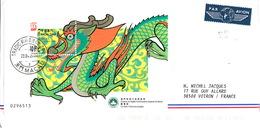 LETTRE COVER MACAO MACAU CHINA  - BLOC YV N°89 - Mi N°71 - ANO LUNAR DO DRAGAO 2000 - 1999-... Sonderverwaltungszone Der China