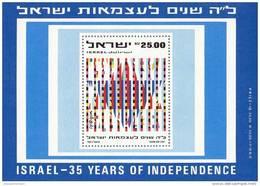 Israel Hb 24 - Hojas Y Bloques