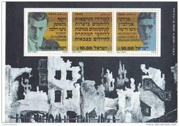 Israel Hb 25 - Hojas Y Bloques
