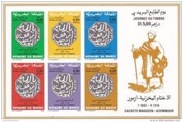 Marruecos Hb 14 SIN DENTAR - Maroc (1956-...)
