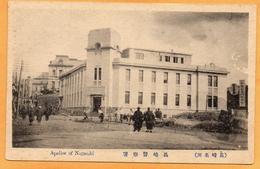 Nagaski Japan 1910 Postcard - Japan