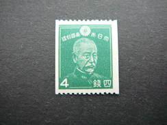 Japan 1938 MNH  # Mi. 257C
