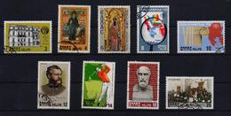 GREECE STAMPS ANNIVERSARIES AND EVENTS PART II-24/11/79-USED-COMPLETE SET - Griechenland