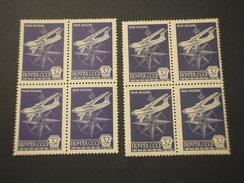 RUSSIA - P.A. 1978 AEREO  32 K.-32 K.(carta E Gomma Lucidi-carta E Gommma Opaca),in Quartine(blocks Of Four) - NUOVI(++)