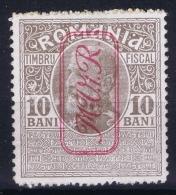 Deutsche Reich Rümanien Zwangzuschlagmarke Mi Nr 6 MH/* Falz/ Charniere 1917