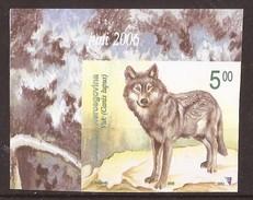 2006  453 WOLF CANIS LUPUS  FAUNA WWF   BOSNIEN HERZEGOWINA RRRR  IMPERFORATE  RRR SEHR SELTEN MNH - W.W.F.