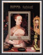 "Manama - "" Diane De Poitiers "" -   Scuola Di Fontainebleau - Preobliterato  Painting Tableau - Nudi"