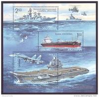 UKRAINE 2004. SHIPBUILDING. NAVY AIRCRAFT-CARRIER, HELICOPTERS. Mi-Nr. Block 44. Mint (**) - Ukraine