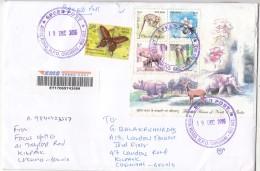 Used  Miniature 2005, MS, Flora Fauna, Leopard, Cat, Plant, Elephant, Rhino, Deer, Animal, Waterfalls, Flower, Butterfly - Elephants