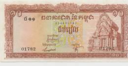 CAMBODIA P. 11b 10 R 1968 AUNC (s. 8) - Cambodia
