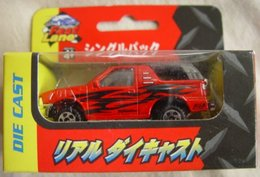 S.U.V. ( Fast Lane ) - Cars & 4-wheels