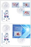 2016.  World Ice Hockey Championship, Russia´2016, 2 FDC, Mint/**