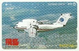 Giappone - Tessera Telefonica Da 50 Units T188 - NTT - Avions