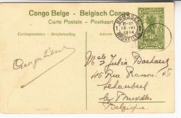 Belgian Congo / Illustrated Stationery Postcards / Belgium / Waterfalls - Belgique