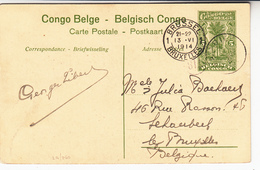 Belgian Congo / Illustrated Stationery Postcards / Belgium / Waterfalls - Autres