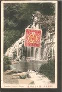 Japan. Hakone. Tamadare Waterfall. NICE STAMP ! - Japan