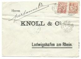 MOUCHON N° 112 Et 117 PARIS 82 RUE DES FRANCS BOURGEOIS POUR LUDWIGSHAFEN ALLEMAGNE 1903 - Postmark Collection (Covers)