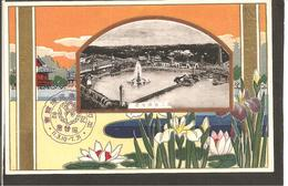 Japan. Art Postcard-Lilien-Vieuw - Japan