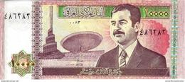 IRAQ 10000 DINARS 2002 P-89 UNC [IQ345b] - Iraq