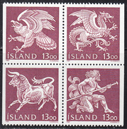 ICELAND    SCOTT NO. 651A     MNH    YEAR   1987 - Unused Stamps