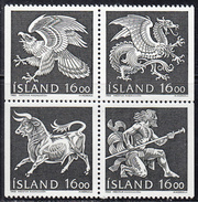 ICELAND    SCOTT NO. 659A     MNH    YEAR   1988 - Unused Stamps