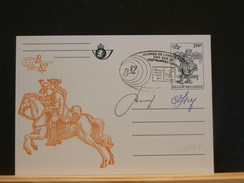 65/151   6  CP + 1 AEROGRAMME BELGICA 1982   SIGNE BONNEVILLE ET SPINOY - Postcards [1951-..]