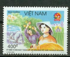VIETNAM 2000 70TH ANNIV. OF FARMERS UNION MNH M00343 - Viêt-Nam