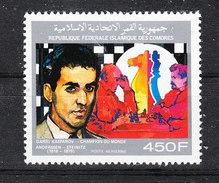 Comores   -   1990. Scacchi. Kasparov Campione Del Mondo. Chess. Kasparov World Champion..MNH - Scacchi