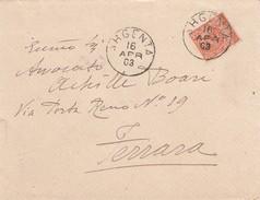 Italia Regno 1903 - Busta Da Argenta   X Ferrara  Affrancata Con 1 Stamp C. 20 - Marcofilía