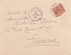 Italia Regno 1903 - Busta Da Argenta   X Ferrara  Affrancata Con 1 Stamp C. 20 - Storia Postale