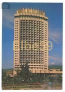 Kazakhstan, Almaty, Alma-Ata, Hotel Kazakhstan, Sur Entier Postal 4 K., 1984, Neuve - Kazakistan
