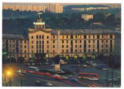 Moldavie, Chișinău, Place De La Libération, Sur Entier Postal 4 K., 1983, Neuve - Moldavia