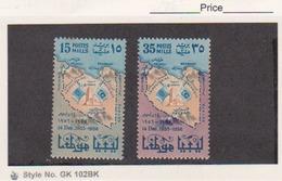 Libya Scott # 173-174 MNH Catalogue $2.35 - Libya