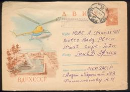 UDSSR, Luftpostumschlag Von Aldau-Jakutien Nach Kapstadt 1961, Selten - Lettres & Documents