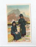 DEUX FEMMES LAOTIENNES 3 TONKIN CHOBO - Laos
