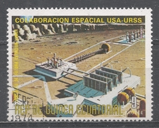 Equatorial Guinea 1975. Scott #75117 (U) Future Space Base On The Moon - Guinée Equatoriale