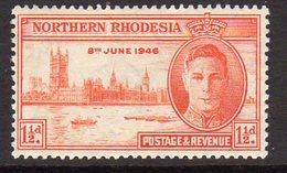 Northern Rhodesia GVI 1946 Victory 1½d Value, Perf. 13½, SG 46a, MNH (BA) - Northern Rhodesia (...-1963)