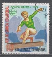 Equatorial Guinea 1976, Scott #7661 Gymnast (U) - Guinée Equatoriale