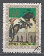 Equatorial Guinea 1976, Scott #76146 Equestrian Event (U) - Guinée Equatoriale