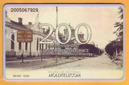 2005  Moldova Moldavie Moldau Used 200 Lei Telephone Card