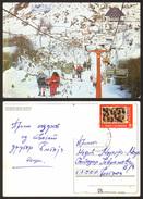 Macedonia MAVROVO Cable Car Stamp    #21477 - Macedonia