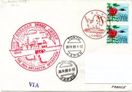 Japon : 26ème Antarctic Operation, 1984-85. Icebreakar Shirase. Cachet à Date Tokyo 26-IV-1985. - Navires & Brise-glace