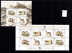 Bulgaria 1999, WWF, Wildlife, Dogs,   MNH, J0304 - W.W.F.