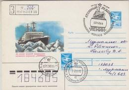 Russia 1989 Atomic Icebreaker Registred Cover  Ca Murmansk(34225) - Poolshepen & Ijsbrekers