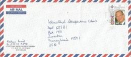 Seychelles 1991 Mahe Prince Philip 70 Birthday Cover - Seychellen (1976-...)