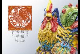 Liechtenstein 2016 Maxi Cards - Chinese Signs Of The Zodiac - Rooster - Liechtenstein