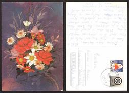 New Year Flowers  Stamp      #21498 - Año Nuevo