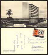 Liberia MONROVIA Ducor Palace Hotel  Stamp      #21501 - Liberia