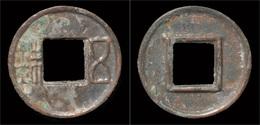 China Western Han Dynasty Emperor Wu Di- Wu Zhu Cash - Chinoises