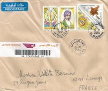 Tunisia Tunisie 2004 El Bousten Human Rights Triangle Tourism Tea Set Barcoded Registered Cover - Tunesië (1956-...)